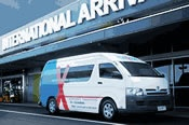 Sunshine Coast Airport Shuttle Service to / from Sunshine Coast -